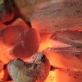 【備長炭へのこだわり】…備長炭の遠赤外線効果と美しい炭(ミネラルを多く含んだ微粉末状のアルカリ性の灰)が旨味をしっかり引き出します!!