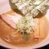 麺屋 しとらす 水戸駅のグルメ