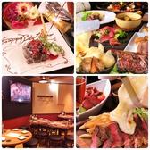 肉バル ハイジ 静岡 静岡駅のグルメ
