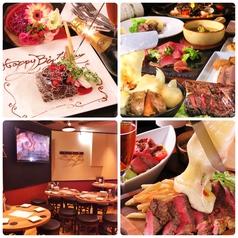肉バル ハイジ 静岡の写真