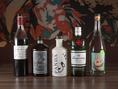 様々な種類のお酒をご用意しております!珍しいお酒も置いております!もちろんソフトドリンクも充実させておりますのでお酒を飲めないお客様も大歓迎です!