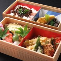 季節のお持ち帰り弁当¥2,160~ご用意しております。
