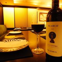 ワインを愛するシェフが選ぶこだわりワイン