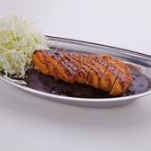 ゴーゴーカレー 仙台 一番町スタジアムのおすすめ料理2