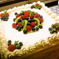 事前にご予約頂ければ、ホールケーキのご予約も承ります★ママ友を呼んでお子様のバースデーパーティーや祝賀会、結婚式の2次会にも人気です♪