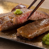 個室居酒屋 肉万作 所沢店のおすすめ料理3