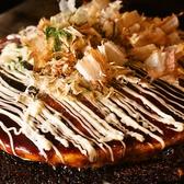 お好み家木金土のおすすめ料理2