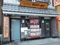 JR中央線「武蔵小金井駅」から歩いて1分と駅からとても近く、非常に便利な立地にあります!