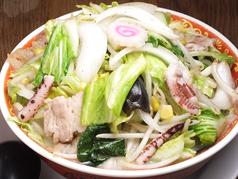 タンメン専門店 満菜 東白楽店の写真