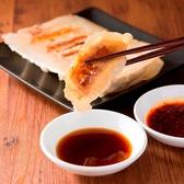 西安餃子 海老名 ビナウォーク店のおすすめ料理3