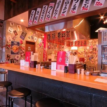 博多串焼き バッテンよかとぉの雰囲気1