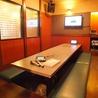 甘太郎 町田店のおすすめポイント3