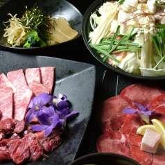 焼肉Dining 赤光の特集写真