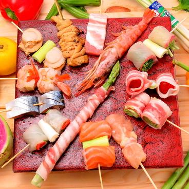 九州炙り酒場 いち会 いちえ 長崎銅座店のおすすめ料理1