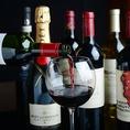 ソムリエ厳選の世界のワインを岐阜市の焼肉屋でご堪能頂けます。焼肉とワインのマリアージュを是非ご賞味下さい。