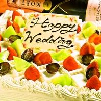 パティシエ特製ケーキ付きの結婚式2次会プラン