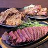肉バルキッチン HANALE 金沢のおすすめポイント1