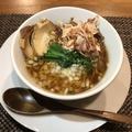料理メニュー写真削りたてのかつおぶしで食う!手作り!!〆の醤油ラーメン