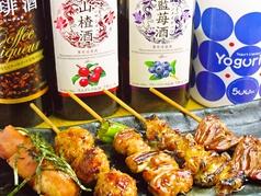 吉鳥 若江岩田店のおすすめ料理1