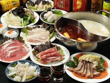 龍刀削麺のおすすめ料理1