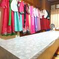 【2階お座敷個室】韓国民族衣装(チマチョゴリ)を着用しての記念撮影も可能です!!(要予約) 記念日などにどうぞ★