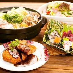 四季 旬菜 酒場 壱のコース写真