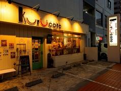 くるカフェ kuru cafeの外観2