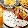 J cafe 福山店のおすすめポイント3