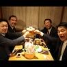 串焼・旬菜 炭火焼とり さくら 京成曳舟店のおすすめポイント3