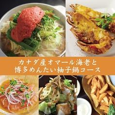 キチリ KICHIRI 所沢のコース写真