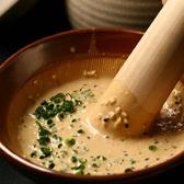銀座しゃぶ通 好の笹 マロニエゲート銀座1のおすすめ料理2