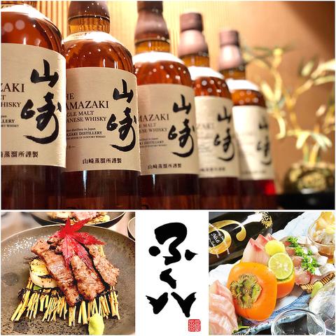 Fukuhachi image