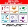 手包み餃子酒場 CHANJA 六甲道店のおすすめポイント3