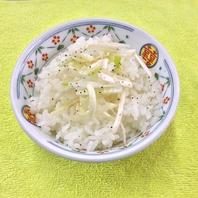 ねぎ飯☆150円