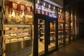 ラ・ブーシェリー・エ・ヴァン La Boucherie et Vin 肉屋のワイン食堂 浜松町店の雰囲気3