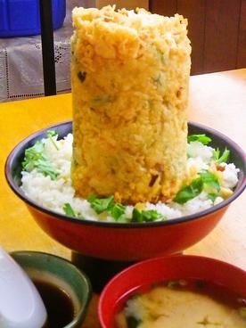 魚河岸 丸天 富士店のおすすめ料理1