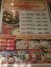 CURRYKING イオン米子駅前店のおすすめポイント3