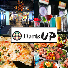 UP 池袋西口店 ダーツ Darts アップの写真
