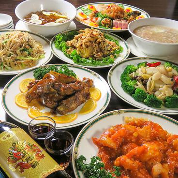 台湾中華 東明飯店のおすすめ料理1