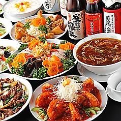 三百宴や 赤坂見附店特集写真1