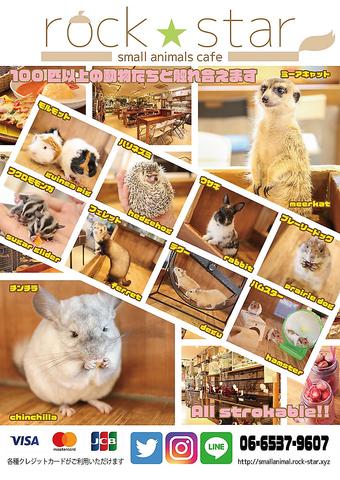 【120分制】 2090円〜(税込)  ワンオーダー制!