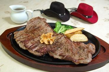 JUMBO STEAK HAN'S ハンズ 石垣店のおすすめ料理1