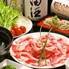 生蕎麦 浅野屋 神楽坂店のおすすめポイント1