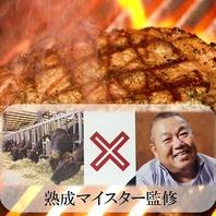 『肉』たらしいほど美味い赤身肉!