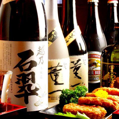 鮮度と酒の味わいを楽しむ!八王子の旬の刺身とこだわりの日本酒の居酒屋3選