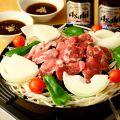 いきなり俺のジンギスカン 土浦店のおすすめ料理1