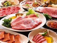 焼肉 大志 TAISHIのおすすめ料理1