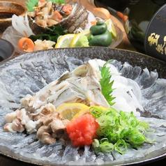 居酒屋 せん 松山八坂通り店のおすすめ料理1