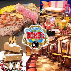 BOMB's ボムズ