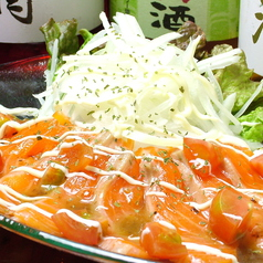 料理メニュー写真カルパッチョ(タコ・マグロ・サーモン)